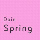 DainSpring