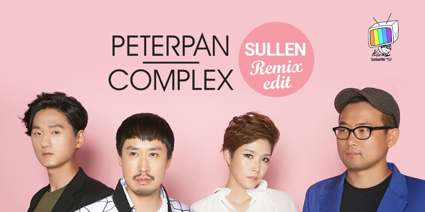 [Korea's representative synthpop band! Peterpan Complex]