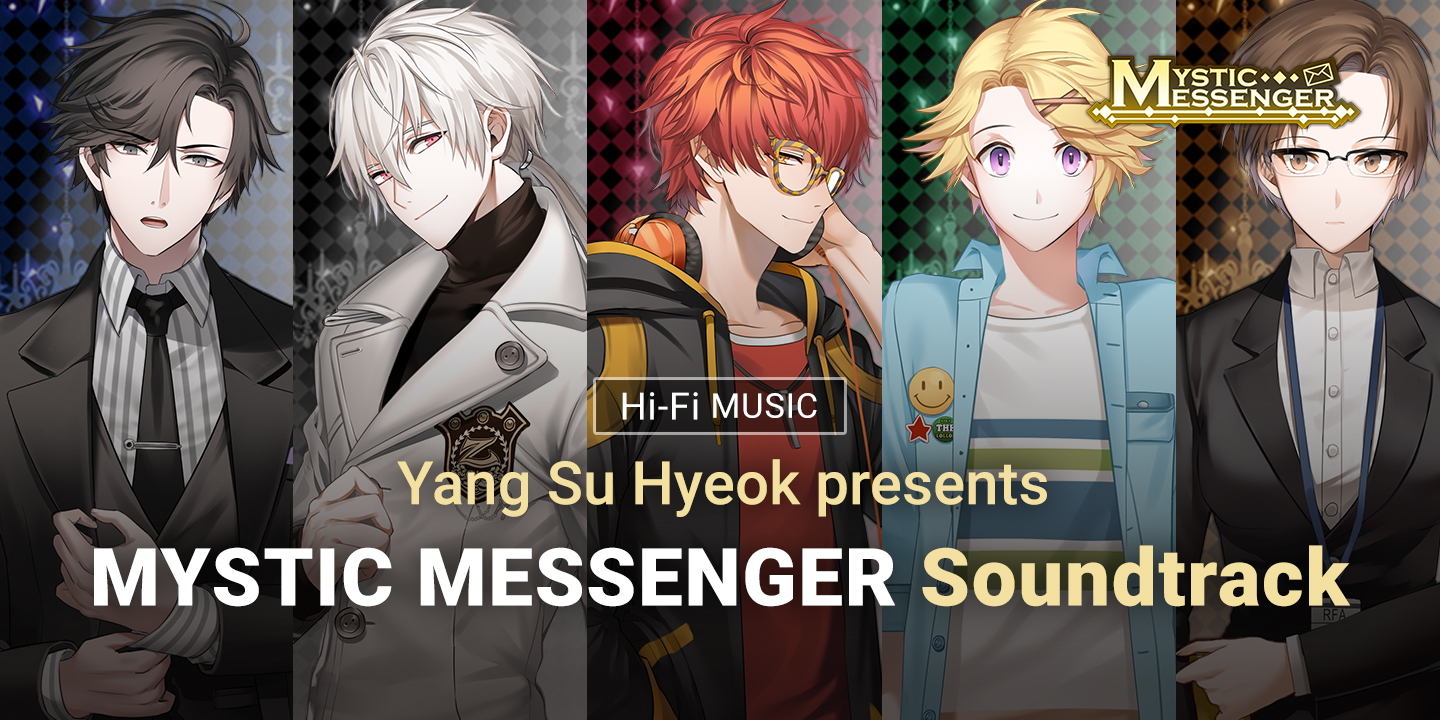 [Yang Su Hyeok presents MYSTIC MESSENGER Soundtrack]